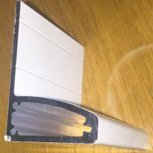 4.0m Aluminium Wall Plate (any colour)
